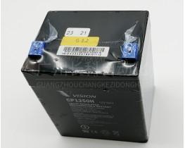 KUKA库卡机器人蓄电池00-115-723 CP1250H 12V5.0AH