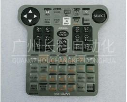 全新安川莫托曼MOTOMAN机器人示教器NX100按键膜英文版
