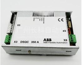 ABB DSQC350A 3HNE00025-1 17 I/O通讯模块