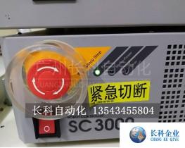 sankyo三协机器人控制柜 SC3000 销售维修保养全新二手备件