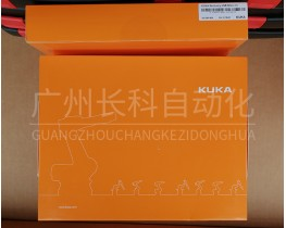 KUKA Recovery USB Stick 3.0系统镜像备份还原U盘8G