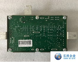 ABB DSQC611 3HAC13389-2 主板