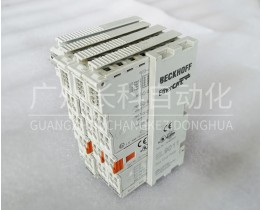 BECKHOFF倍福EtherCAT/总线系统/输入/输出端子模块