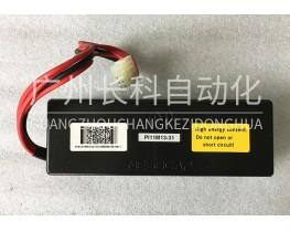 DSQC655 3HAC025562-001ABB电容