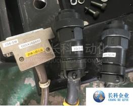 三协机器人电缆线 104S-05M备件销售全新二手大量现货