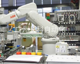 ABB机器人保养步骤