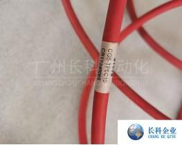 柯马COMAU机器人示教器线缆CG5-TP5C10 CR17240065全新现货供应