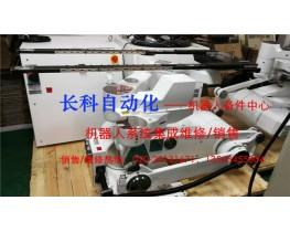 安川洁净机器人 NX100 ECS1200S-L