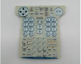 YASKAWA安川机器人操作手柄键盘按键贴膜 YKS系列