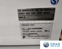 安川YASKAWA控制柜ERCR-CSL1200D-RA11现货销售可维修保养