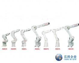 川崎机器人保养